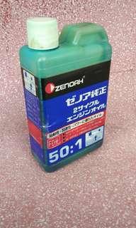 Zenoah Fuel Engine Oil
