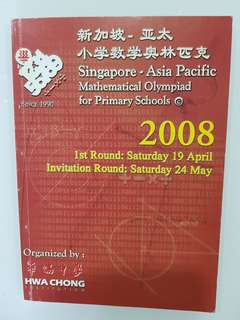 Singapore Mathematical Olympiads 2008