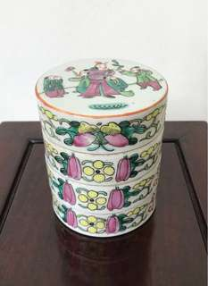 Antique 3-tier Double Happiness Container