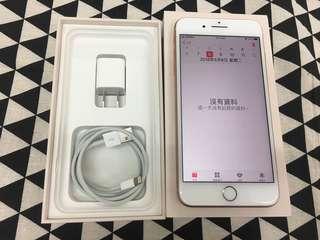 IPhone8 plus 64G金色