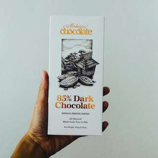 Malagos 85% dark chocolate 100g