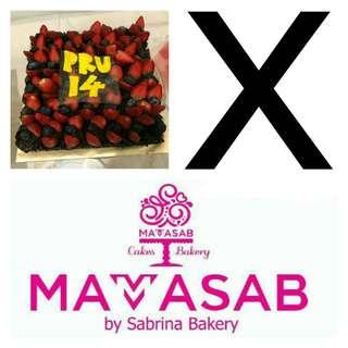 Brownies with berries by sabrina Bakery
