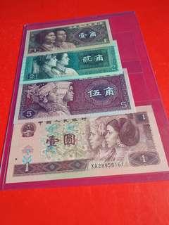 第四版人民幣:壹圓.伍角.貳角.壹角