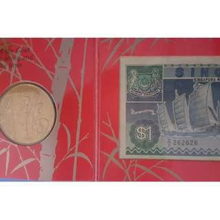 D/2:262626 @ 1991 Year of Goat Uncirculated $1 Coin + $1 Ship Note Radar/ Repeater UNC