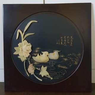 Vintage Chinese Wall Art- Mandarin Ducks