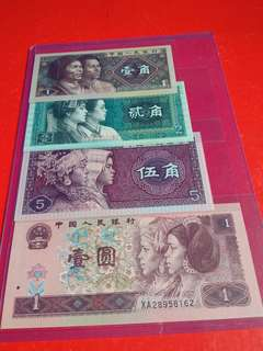 第四版人民幣中國人民銀行.壹圓.伍角.貳角.壹角.
