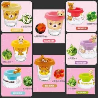7-11(限量)集點點數拉拉熊粉嫩櫻花系列多用途玻璃水杯,(贈送)植物種子