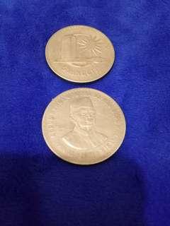 Malaysian Coins Tun Hussein Onn