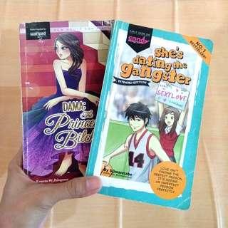 [SALE] Wattpad books