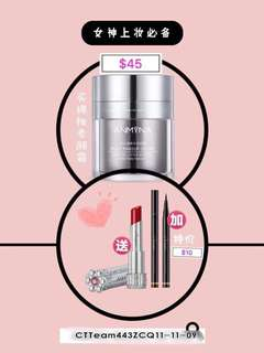 Anmyna pure makeup cream FREE lipstick
