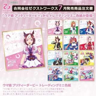 "[PO] ""Uma Musume Pretty Derby"" Trading Mini Shikishi"