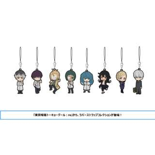 """[PO] """"Tokyo Ghoul:re"""" Rubber Strap Collection"""