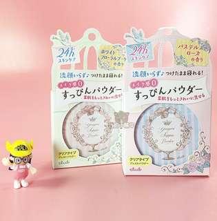 CLUB Yuagari Suppin Powder