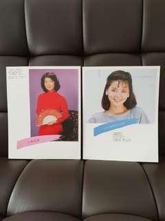 Vintage Polydor Theresa Teng Song Lyrics Set of 6pcs (Size: 25.5cm × 20.5cm)