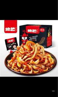 Spicy Chilli Pork Ear Snack