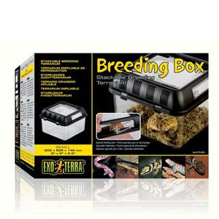 Exoterra Breeding Box