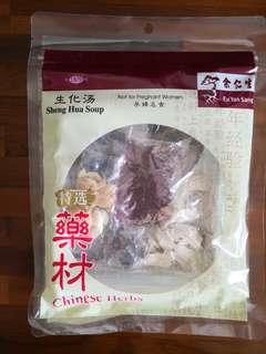 余仁生 生化汤 er yan sang sheng hua soup