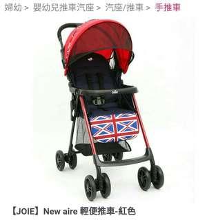奇哥 Joie New aire 秒收嬰兒手推車 輕便推車-紅色 全新