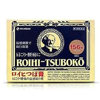 Roihi-tsubako koyo jepang