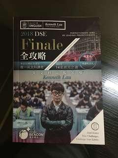"""Kenneth Lau 2018 DSE English """"Finale"""" 全攻略"""