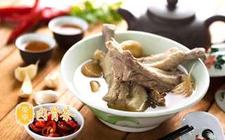 $20 Cash Voucher for Chinese Cuisine