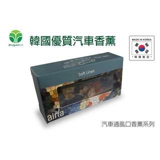 韓國汽車香薰 ( Made in Korea )