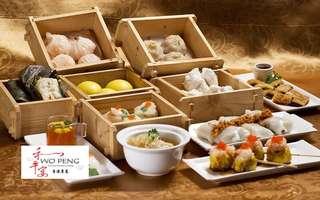 $100 Cash Voucher for Cantonese Cuisine and Dim Sum at Wo Peng Cuisine