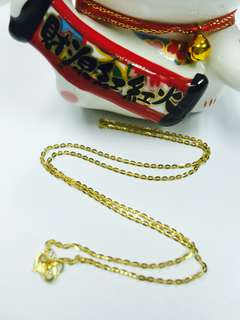 916 Gold Kid Necklace