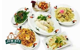 $60 Cash Voucher for Hainanese Cuisine