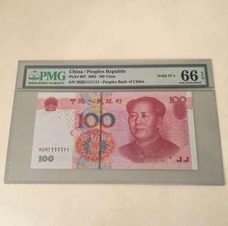 China Rmb 100 Yuan With Solid 1