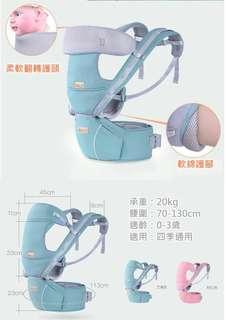 🐹多功能腰凳背巾嬰兒背代背巾🐹