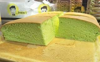 One (1) Original, Pandan, Cheese, or Chocolate Castella Cake