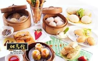 $100 Cash Voucher for Cantonese Cuisine and Dim Sum