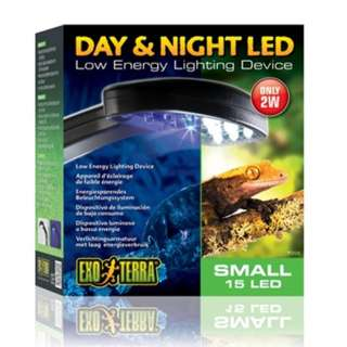 Exoterra Day and Night Light