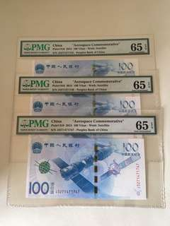 China Rmb 100 Yuan Aerospace commemorative