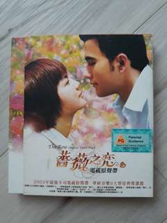 The Rose 蔷薇之恋 Taiwanese Series + Sound Track Collections  ( Authentic Copy )  * Free Sound Track + Free Postage to West Malaysia *