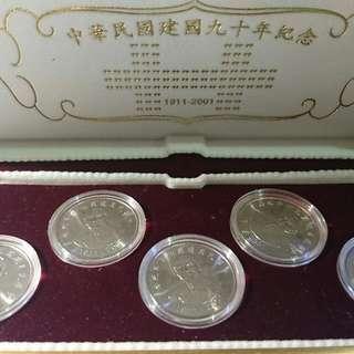 中華民國建國90週年紀念幣