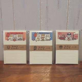 購自日本深夜食堂日常信紙三款選