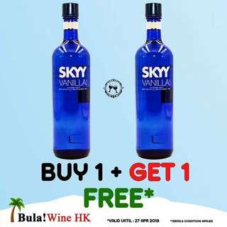 買一送一 Vodka 伏特加 優惠 special offer