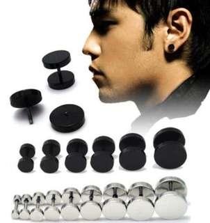 BarBell Ear Studs (1 pc)