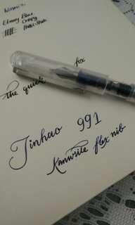 Jinhao 991 Flex Fountain Pen