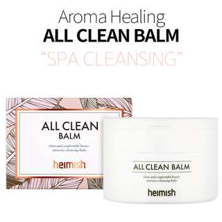 New Batch! [Heimish] All Clean Balm [Next Day Shipping]