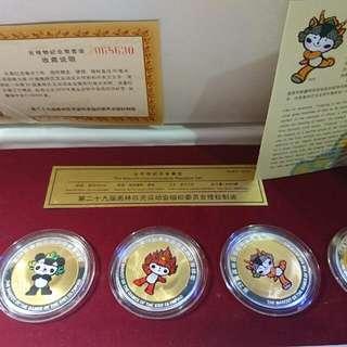 2008北京奧運紀念鍍金銀幣