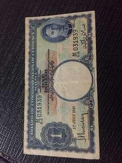 1941 Board of Malaya of currency