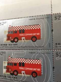 香港消防處 150 周年 版票 面值 $ 2.6 x 25  枚 Hong Kong Post 香港郵政