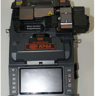 Ilsintech Swift KF4A Fusion Splicer FTTH (from to the home)