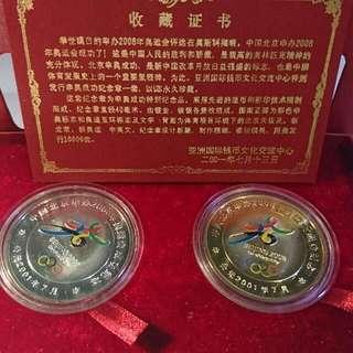 2001慶祝北京奧運申辦成功紀念鍍金銀幣
