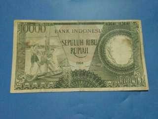10,000 Rupiah- Nelayan 1964