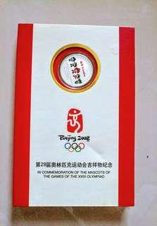 🚚 第29屆奧林匹克運動會吉祥物純銀紀念章