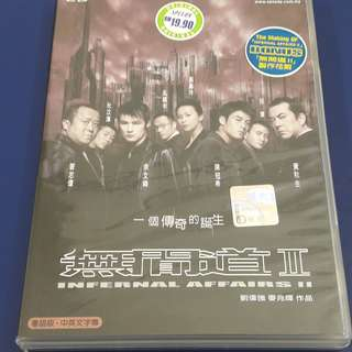 VCD - Infernal Affairs III (Hong Kong) 無間道III:終極無間